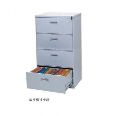 抽屉柜|钢制文件柜|钢制资料柜