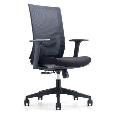 办公椅批发|天津办公椅|静海办公椅
